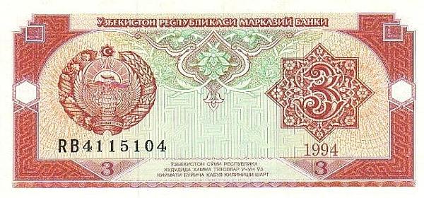 Рубль гос курс узбекистане