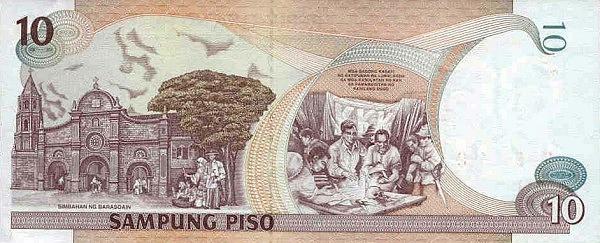 Песо к рублю филиппины вложить деньги в форекс инвестировать их в памм-счета