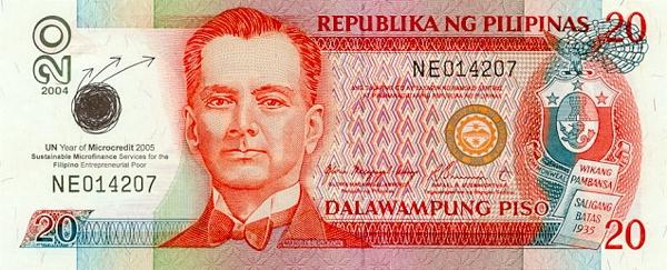 Песо к рублю филиппины бесплатно форекс советники рублёвые