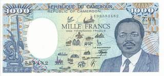 1000 франков КФА ВЕАС