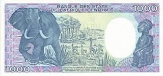 1000 франков КФА ВЕАС - оборотная сторона