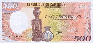 500 франков КФА ВЕАС