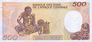 500 франков КФА ВЕАС - оборотная сторона