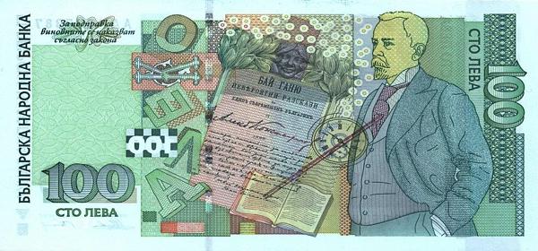 кто изображен на китайских деньгах