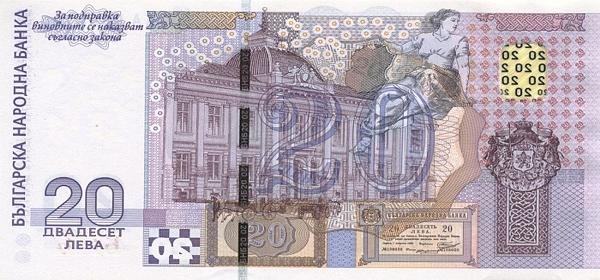 перевод болгарской валюты в рубли