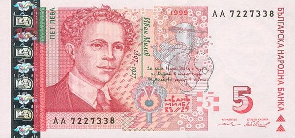 Где купить болгарский лев в спб сколько стоит 1 рубль 1987 года