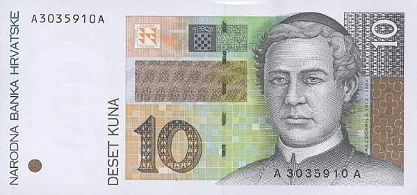 Где купить хорватские куны в москве liberty 1978 монета цена продать