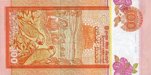 Курс ланкийской рупии к доллару