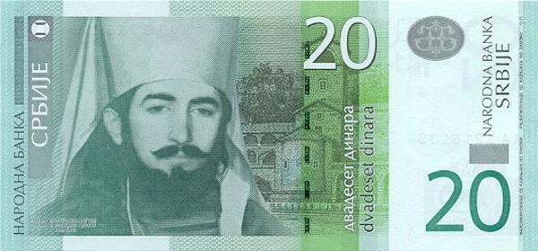 Курс динара сербского к рублю на сегодня 1 минутный советник для форекс suggest php action