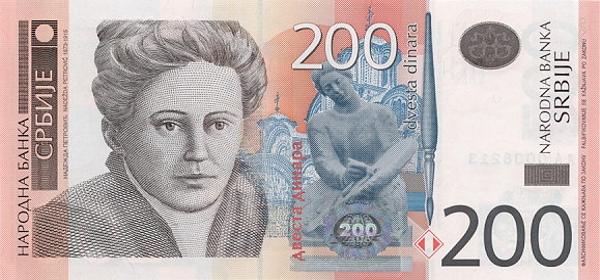 200 динар сколько рублей москва нумизматы рынок
