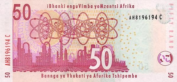 Курс южноафриканского ранда к доллару