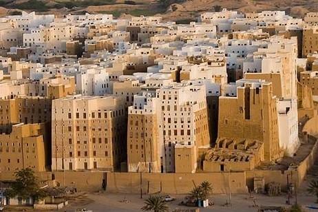 Йемен - отдых, экскурсии, отзывы, достопримечательности Йемена ...