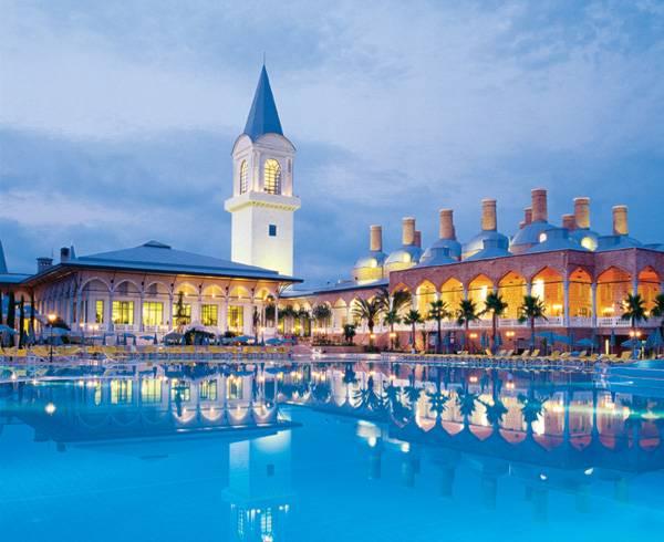Отель Wow Topkapi Palace