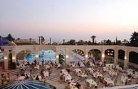Добавить отзыв об отеле Holiday Garden Resort.