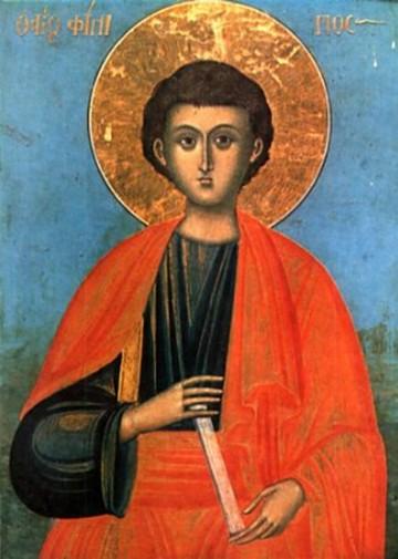 Святой апостол Филипп,  Турция