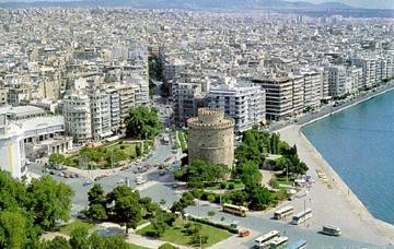 ,  Греция