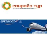 Санрайз туроператор официальный сайт оренбург