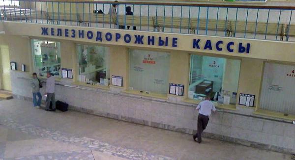 Заказ жд билетов в СПб | Бронирование и доставка ж/д