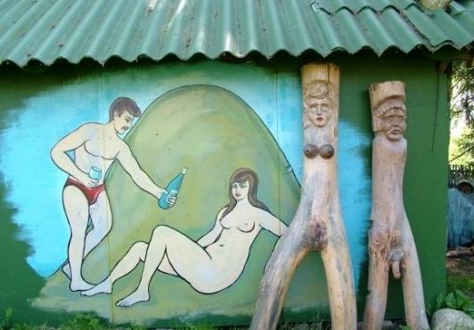Белоруссия секс тур