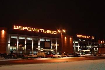В Шереметьево произошло отключение электроэнергии