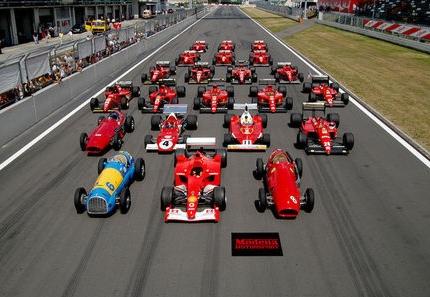 Формула 1 2013 Гран При