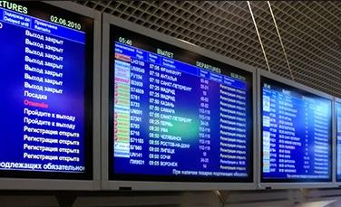 В аэропорту симферополя задерживается прилет и вылет более 20 рейсов
