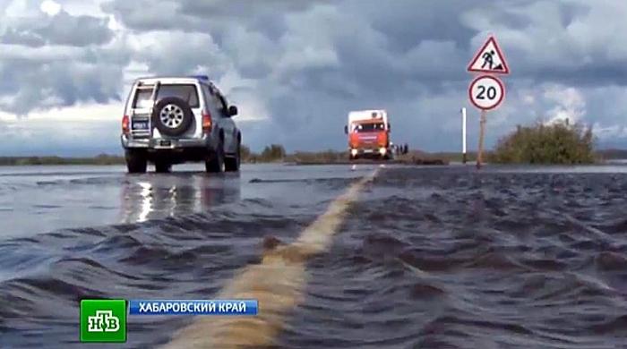 Наводнение на дальнем востоке офисы