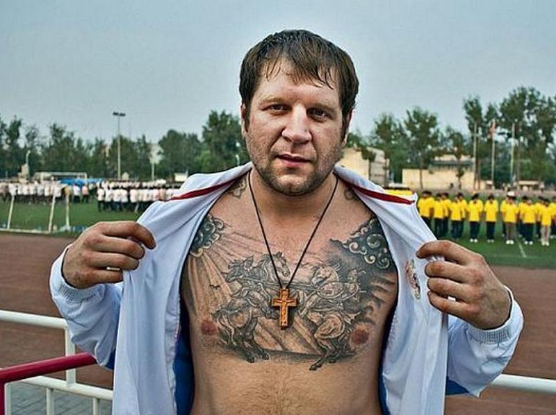 брат александр емельяненко фото