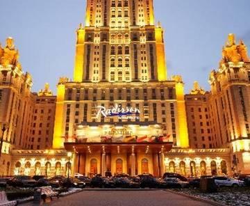 В Москве пройдет гостиничный форум