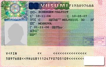 «Пальчики» для шенгена начнут брать через год
