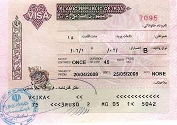Россия и Иран упрощают процесс получения визы для своих туристов