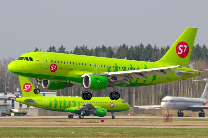 Сайт s7 airlines - 0d0b