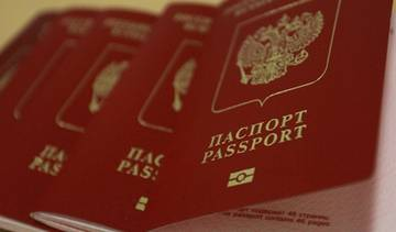 Число туристов, пришедших за загранпаспортами, сократилось на 12%