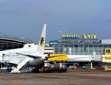 На Украину пустят только по загранпаспорту