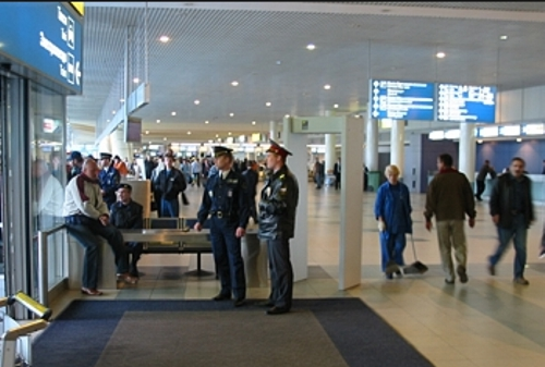 Вакансии в аэропорту оренбурга