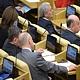 Депутатам Госдумы рекомендовали провести летний отдых на отечественных курортах