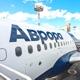 «Аврора» наказала авиадебошира на 18 тысяч рублей