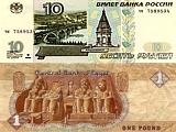 Египет подтвердил готовность перейти на рублёвые расчёты с российскими туроператорами