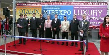«Отдых-2008» в «Крокус-Экспо»: участников становится больше, стенды развиваются