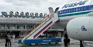 Подтверждение эксплуатанта авиационной компании «КрасАэр» могут остановить