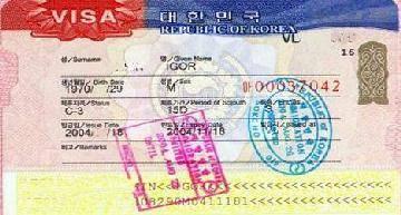 Отечественные путешественники отправятся в Северную Корею по облегченным визам