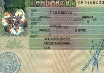 Сколько делают визу греки май 2016