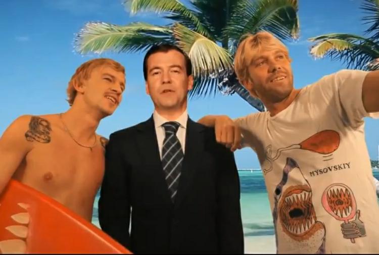 Медведев поздравление с 2012