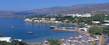 Отдых на Крите! Греция!