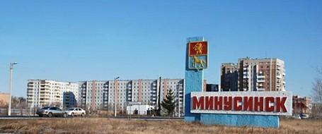 Прогноз погоды в псковской области красногородск