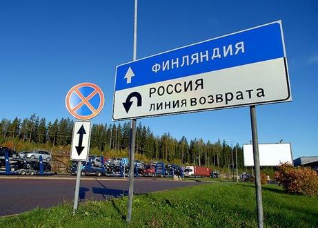 27 октября новости россии