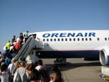 Библио-Глобус возобновил продажу туров по договоренности с Аэрофлотом