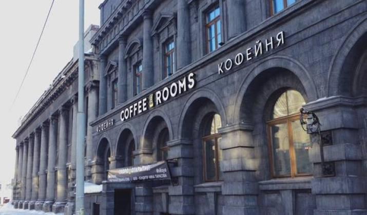 Кафе Coffee Rooms Фото Омск Россия
