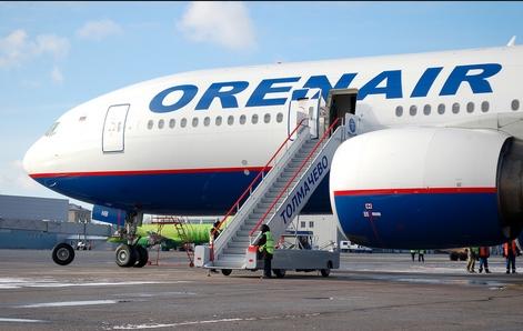 Центральная Авиакасса   Купить дешевые авиабилеты