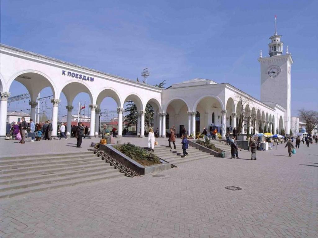симферополь вокзал фото